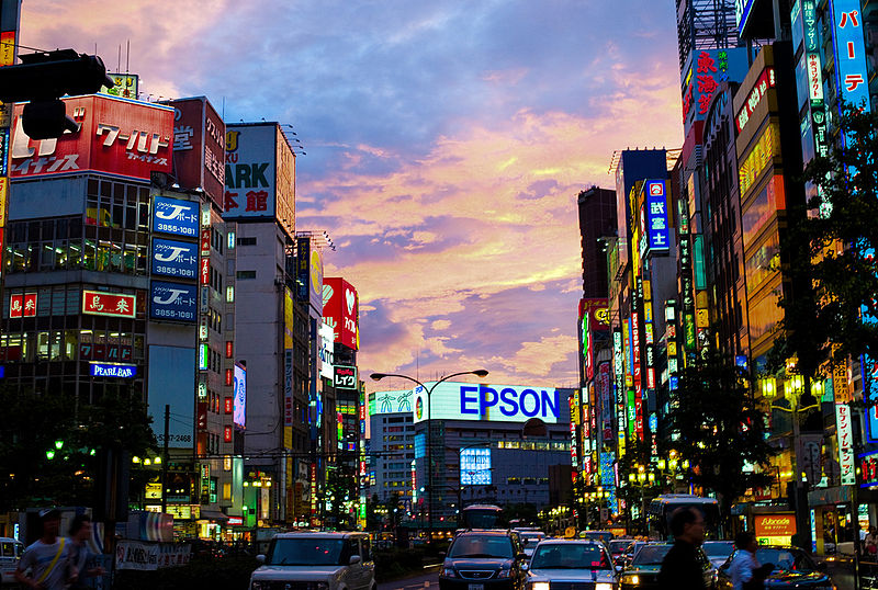 Teaching English in Japan: A Brave New World