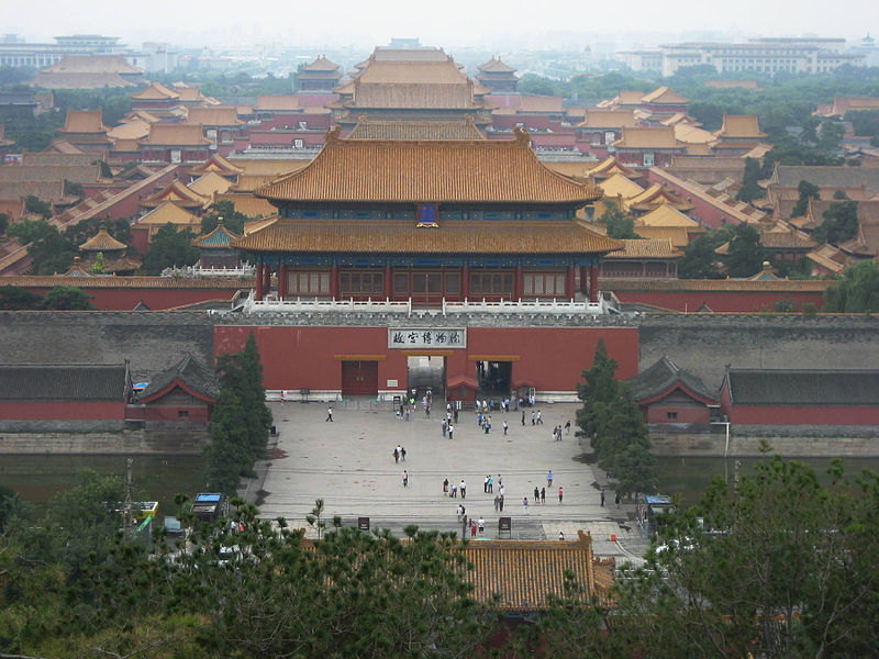 TEFL jobs in Beijing