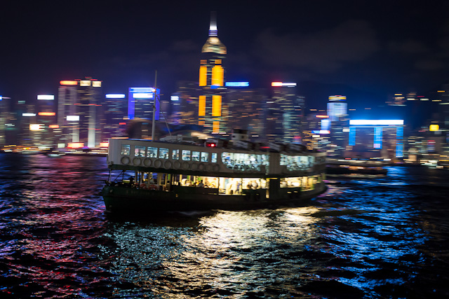 teaching in hong kong Hk life - teaching english in hong kong 14 requirements: a degree (in any subject) is often a substitute for a tefl certificate in hk (and japan), and training will often be provided.