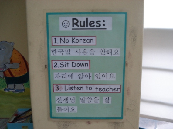 Teaching English in Korea, class rules