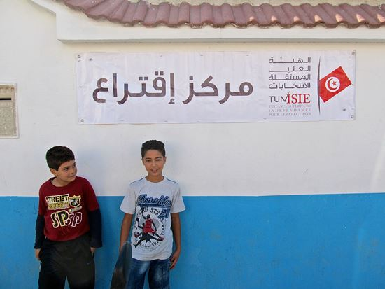 Tunisian children