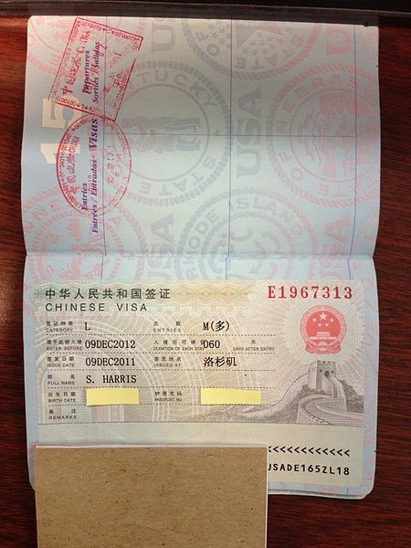 Chinese Visa in passport